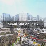 Seoul Station 7017 (3m)