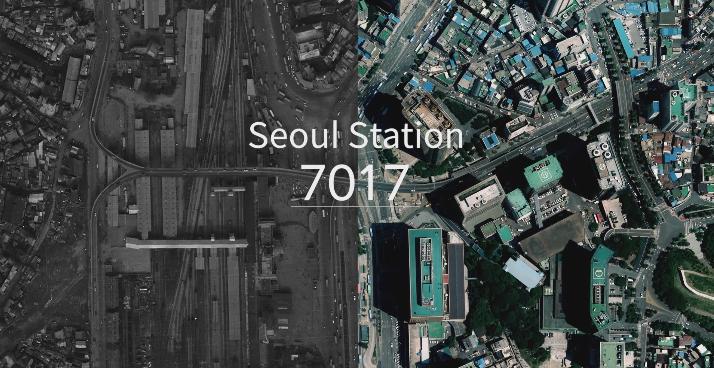 Seoul Station 7017 (1m)