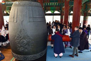 Seoul to Hold Bell-Ringing Ceremony at Bosingak Belfry