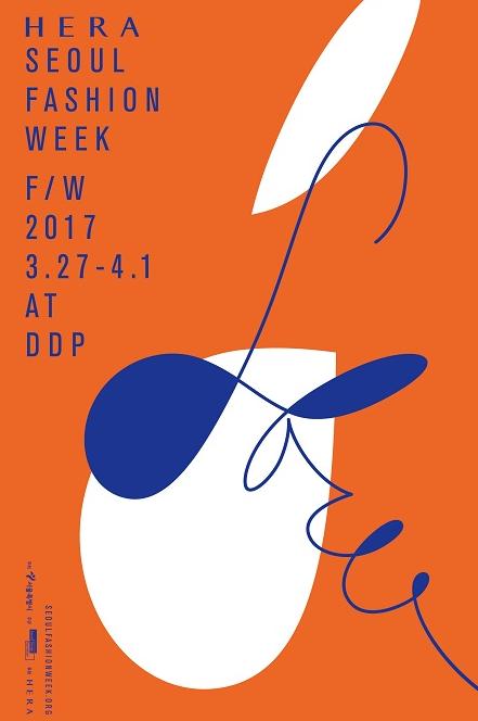 2017 F/W HERA赫妍首尔时装周