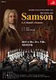 "Seoul Metropolitan Chorus Masterpiece Series 1 - Handel's Oratorio ""Samson""><br />Seoul Metropolitan Chorus Masterpiece Series 1 &#8211; Handel&#8217;s Oratorio ""Samson""</td><td class="