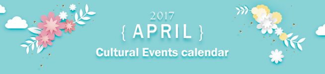 April 2017 Cultural Events