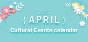 April 2017 Cultural Events Calendar