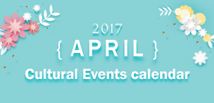 April 2017 Cultural Events Calendar
