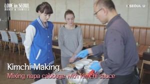 [Love in Seoul] Kimchi-making