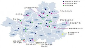 Seoul Aims to Attract 4,000 Social Enterprieses