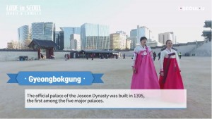 [Love in Seoul] Tour of Ancient Palaces Wearing Hanbok