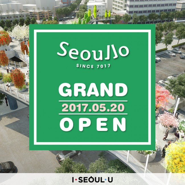 Seoullo 7017, the first pedestrian overpass network in Korea, is scheduled for its grand opening on May 20!