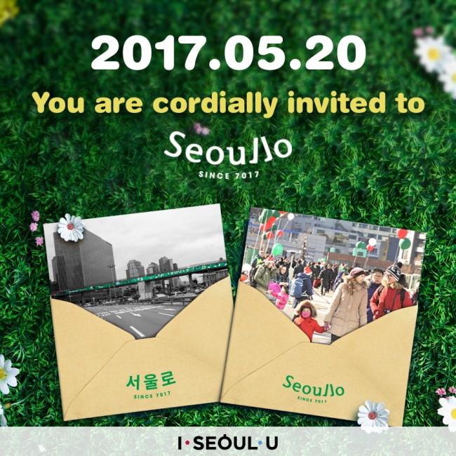2017.05 You are cordially invited to Seoullo.