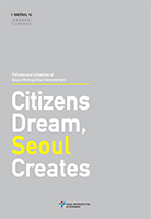 Citizens Dream, Seoul Creates