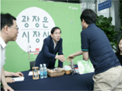 Seoul Holds Events to Actively Involve Citizens in Policymaking Policymaking Turns Festive in Seoul, a City of 10 Million People