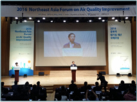 Northeast Asia Forum on Air Quality Improvement (May 2016)
