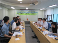 Meeting for MOU with Shandong on Air Quality Improvement