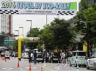 Seoul EV Eco-Rally (June 2016)