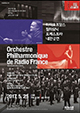 [Sejong Center] Orchestre Philharmonique de Radio France