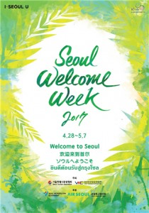 SMG to Celebrate Seoul Welcome Week and Offer Discounts to Tourists