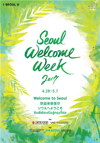 Seoul Welcome Week in Celebration of the 2017 Golden Week