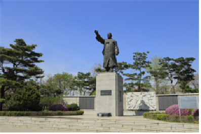 Baekbeom Square / Ahn Jung Geun Memorial Museum