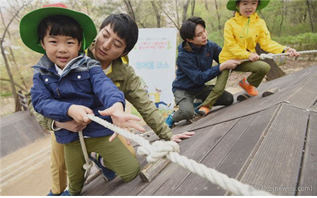 Seoul City to Have 400 Children's Forests by 2023