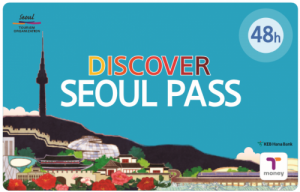 SM Hallyu Limited Edition 'Discover Seoul Pass' Launched