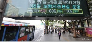 New service allows passengers to check congestion level of buses in Seoul