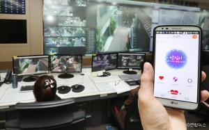 Seoul City Offers a Free Danger Monitoring Service