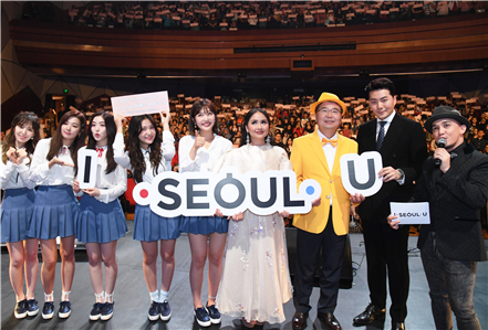 Seoul City Promotes Seoul Tourism in Indonesia with Hallyu Celebrities