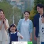 Seoullo7017 TV Commercial