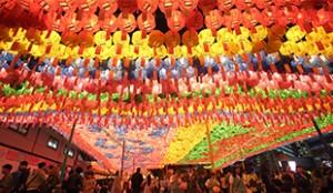 Yeon Deung Hoe (Lotus Lantern Festival)