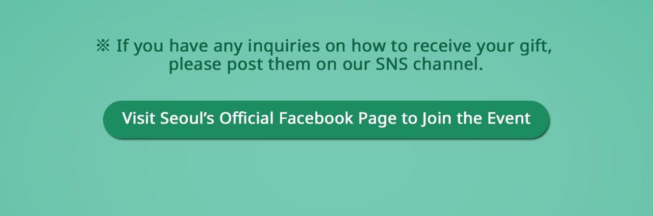 ※ If you have any inquiries on how to receive your gift, please post them on our SNS channel.