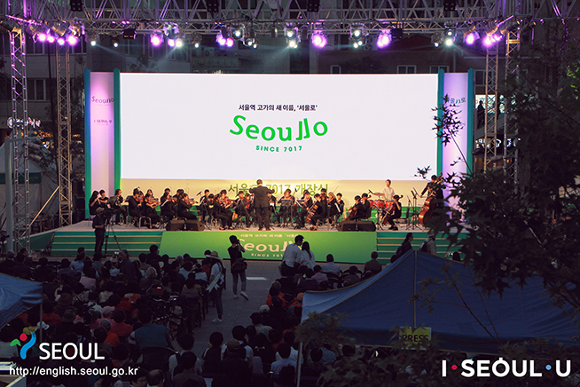 Opening of Seoullo 7017