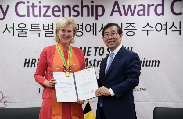 Belgian Princess Crowned as Honorary Citizen of Seoul