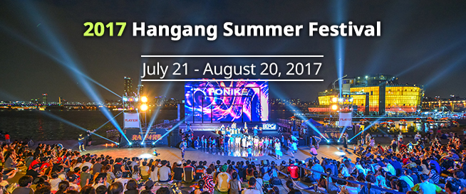 Image result for 2017 hangang summer festival