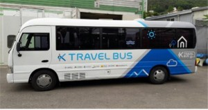 SMG launches K-Travel Bus for Foreign Tourists