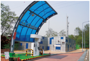 Hydrogen fuel cell charger in World Cup Park