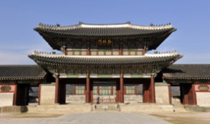 Seoul: Transforming into a World-Class Capital of the Humanities