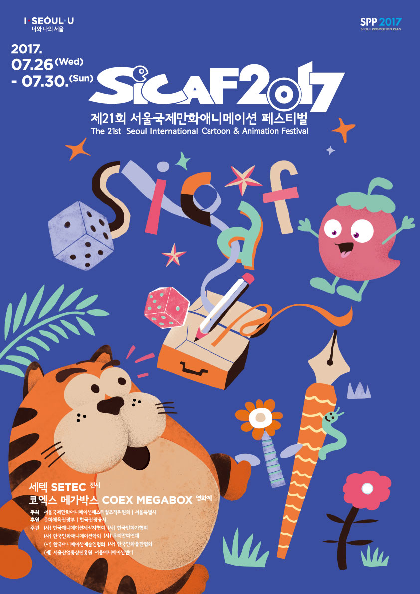 The 21st Seoul International Cartoon & Animation Festival