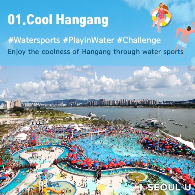 01. Cool Hangang #Water sports #Play in Water #Water Park Enjoy the coolness of Hangang through water sports