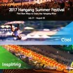 2017 July (Vol.15) newsletter