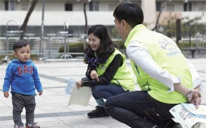 All Seoul Residents Will Now Have a Dedicated Civil Officer