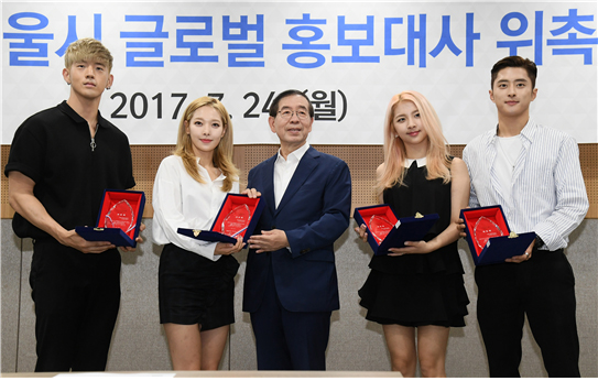 KARD Appointed as Global Seoul Ambassadors