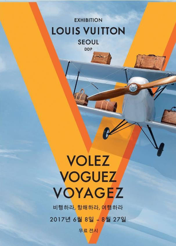 [DDP]Fly, Sail, Travel – Louis Vuitton (Volez, Voguez, Voyagez – Louis Vuitton)