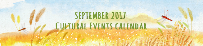 September 2017 Cultural Events