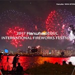 2017 Seoul International Fireworks Festival ver2
