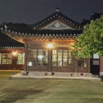 Enjoy a Night Walk at Baek Inje's House in Bukchon Hanok Village
