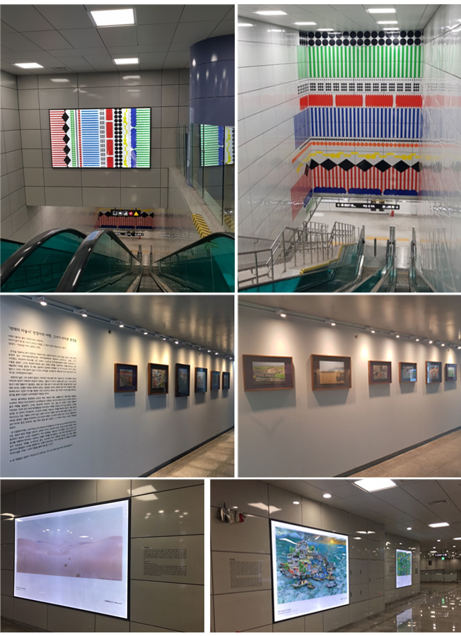 Wide Colors Exhibition by Six Artists at Sinseol-dong