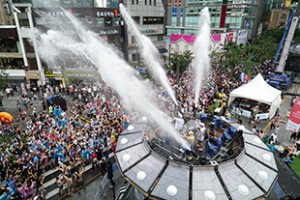 Sinchon Water Gun Festival