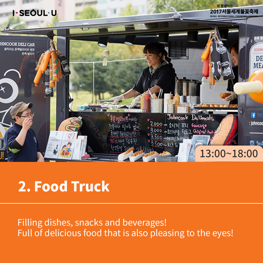 2. Food Truck Filling dishes, snacks and beverages! Full of delicious food that is also pleasing to the eyes!