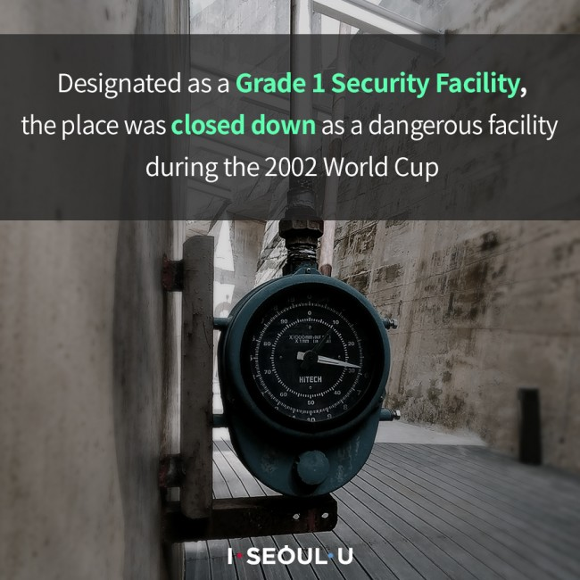 Designated as a Grade 1 Security Facility, the place was closed down as a dangerous facility during the 2002 World Cup