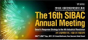 Seoul's Response Strategy to the 4th Industrial Revolution